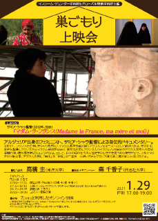 20210129_poster4.png
