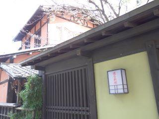 DSCF1326 sakurazaka.JPG