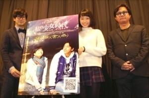左から中井さん、清水さん、松崎さん_R.jpg