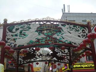 P1200975 chinatown.JPG