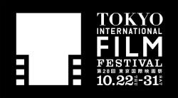 TIFF_logo2015_0107-10002.jpg