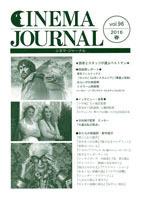 cj96s.jpg