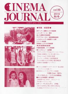 cj98_1024.jpg