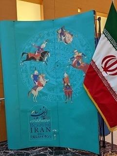 iran7.jpg