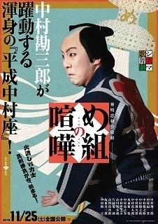 megumi_poster0525.jpg