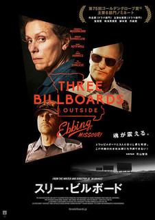 three billboard.jpg