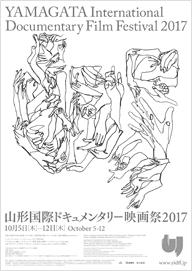 yidff2017p3.png
